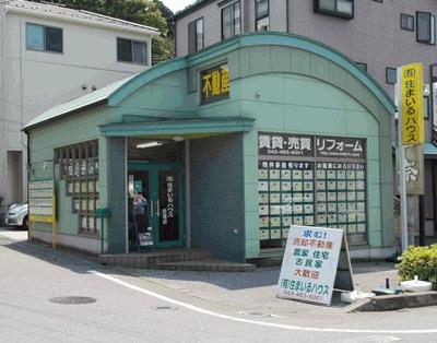 (有)住まいるハウス at 千葉県佐倉市