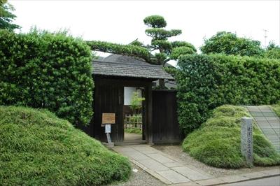 武家屋敷 at 千葉県佐倉市