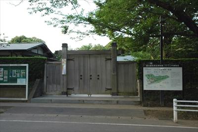 くらしの植物苑 at 千葉県佐倉市