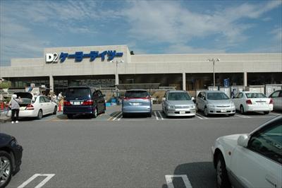ケーヨーD2そめい野店 at 千葉県佐倉市