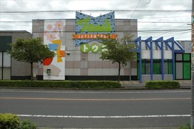 トウズ JR佐倉店 at 千葉県佐倉市