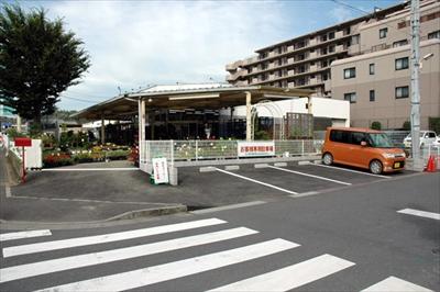 臼井グリーンセンター at 千葉県佐倉市