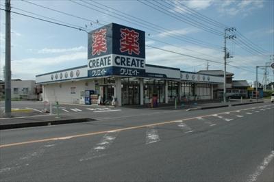 クリエイト佐倉城店 at 千葉県佐倉市