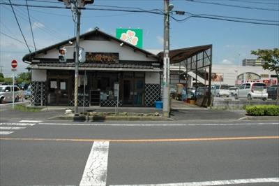 かわいい魚ヤさん at 千葉県佐倉市