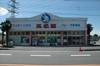 西松屋 佐倉店 at 千葉県佐倉市