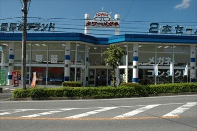 タワーメガネJR佐倉店 at 千葉県佐倉市