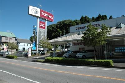千葉トヨタ自動車佐倉駅前店 at 千葉県佐倉市