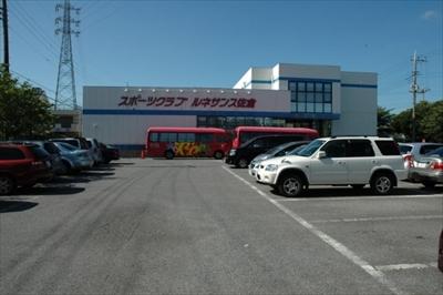 スポーツクラブ ルネサンス佐倉 at 千葉県佐倉市