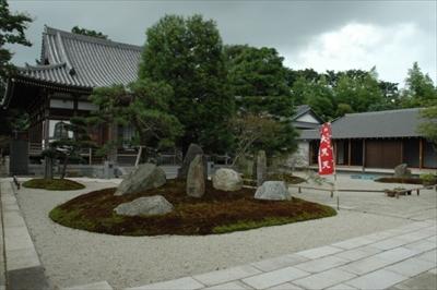妙隆寺 at 千葉県佐倉市