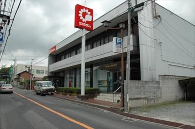 千葉銀行佐倉支店 at 千葉県佐倉市