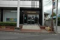 at 千葉県佐倉市