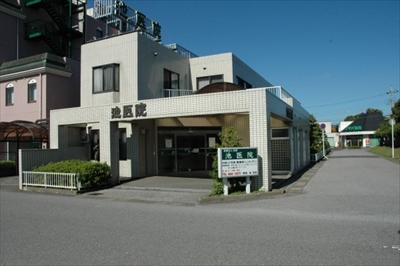 医療法人 池医院 at 千葉県佐倉市