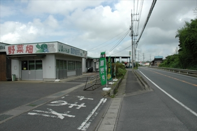 JAいんば at 千葉県佐倉市