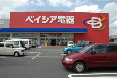 ベイシア電器佐倉店 at 千葉県佐倉市