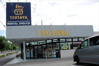 TSUTAYA 王子台店 at 千葉県佐倉市