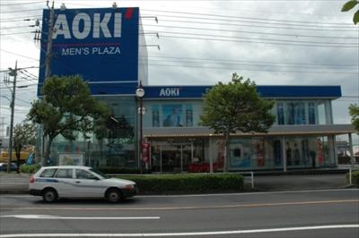 AOKI佐倉王子台店 at 千葉県佐倉市