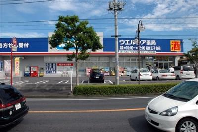 ウエルシア佐倉王子台店 at 千葉県佐倉市
