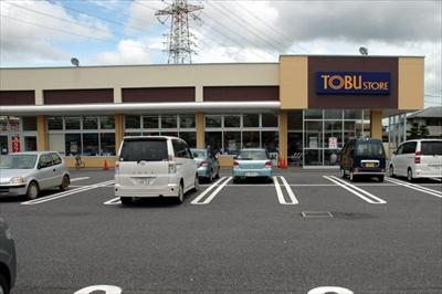 東武ストア佐倉石川店 at 千葉県佐倉市