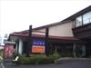 武蔵屋 呉服店 at 千葉県佐倉市