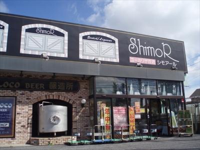 シモアール ロコビア醸造所 at 千葉県佐倉市