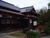たか子さんの台所 at 千葉県佐倉市